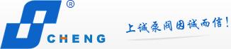 转子泵_凸轮转子泵_不锈钢转子泵-上海上诚泵阀制造有限公司